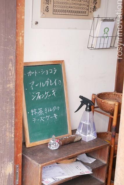 水辺のカフェ 三宅商店 (9)本日のケーキ