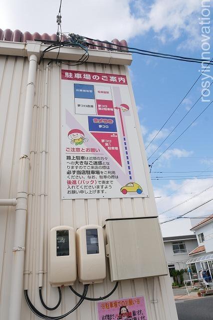 夢コロ岡山ガチャガチャ倉庫 (46)住所
