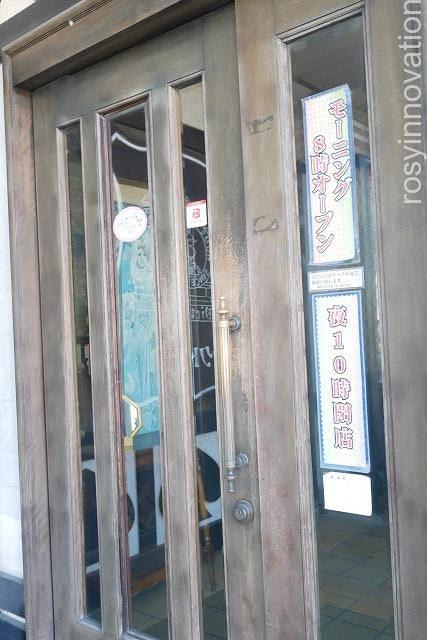 ヴィクトリア藤田店 (3)営業時間定休日