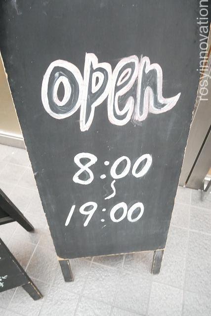 ザ・コーヒーバー(THE COFFEE BAR) (4)営業時間