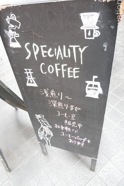 ザ・コーヒーバー(THE COFFEE BAR) (6)