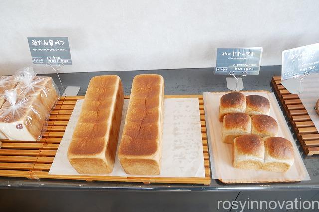 BAKERY EXOCET(エグゾセ) (1)食パン