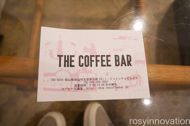 ザ・コーヒーバー(THE COFFEE BAR) (4)