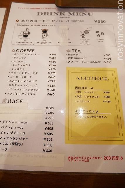 ザ・コーヒーバー(THE COFFEE BAR) (11)