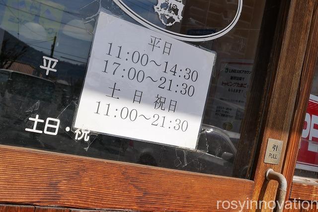 ミスターバーク総社店 (22)営業時間定休日