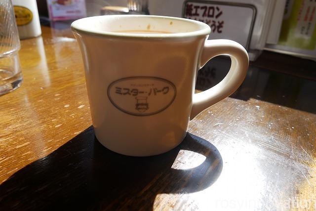 ミスターバーク総社店 (20)コーヒー