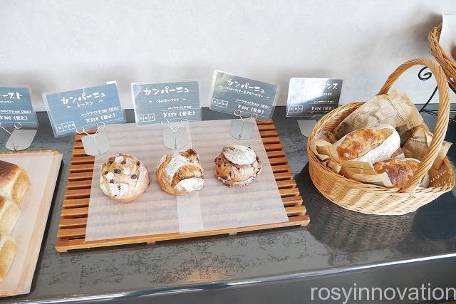 BAKERY EXOCET(エグゾセ) (1)人気パン屋