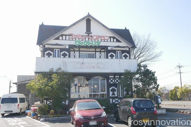 ヴィクトリア藤田店 (1)場所