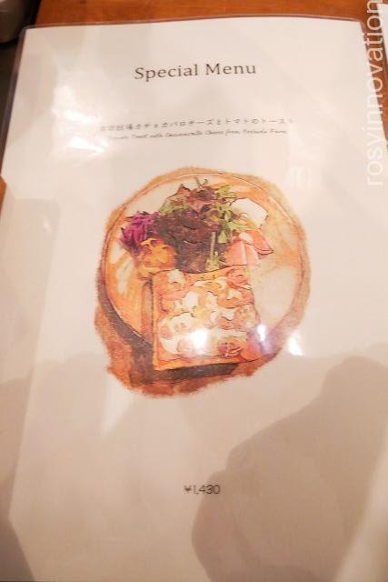 ザ・コーヒーバー(THE COFFEE BAR) (7)スペシャルメニュー