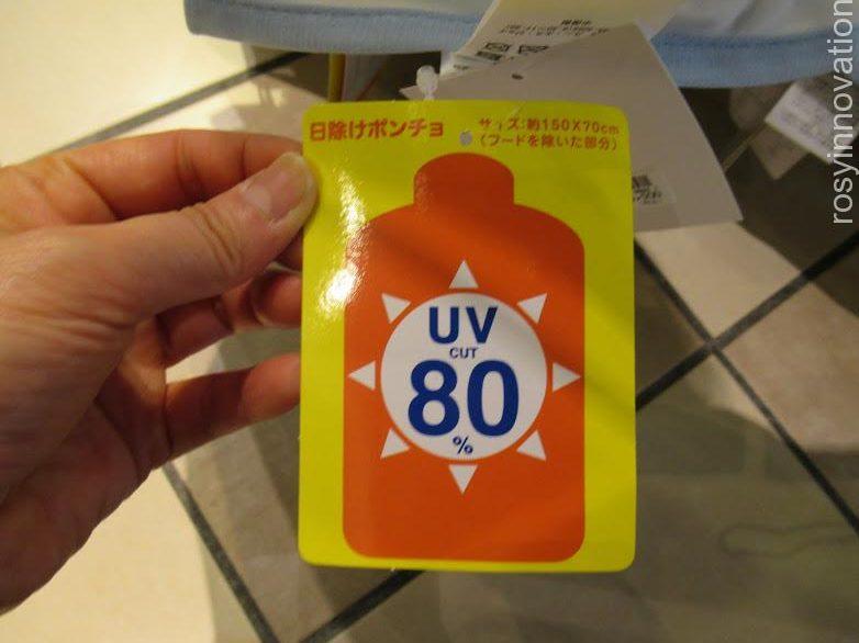 USJ 日よけポンチョ スヌーピー UV