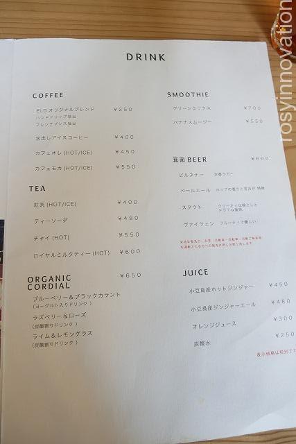 タワーコーヒー2021年3月 (5)ドリンクメニュー