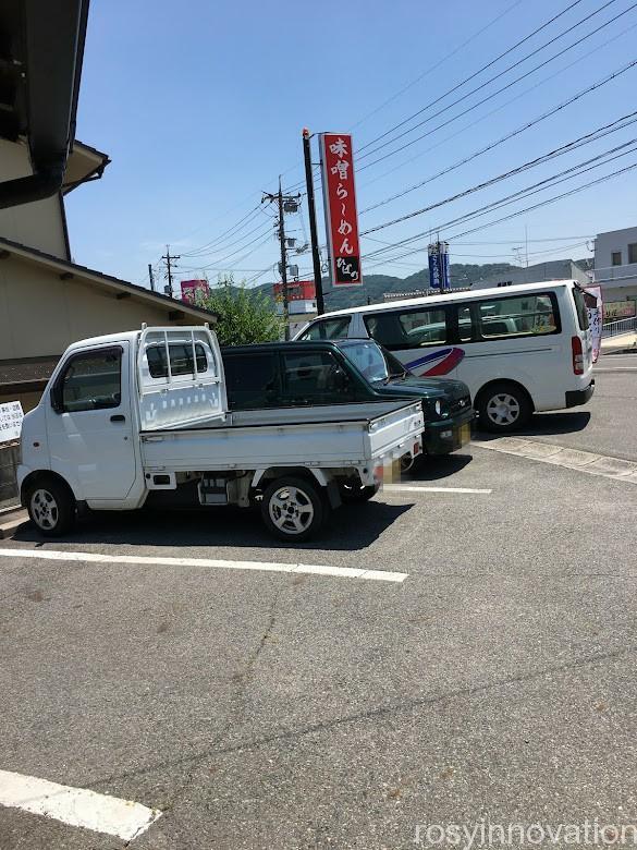 味噌ラーメンひばり (11)駐車場