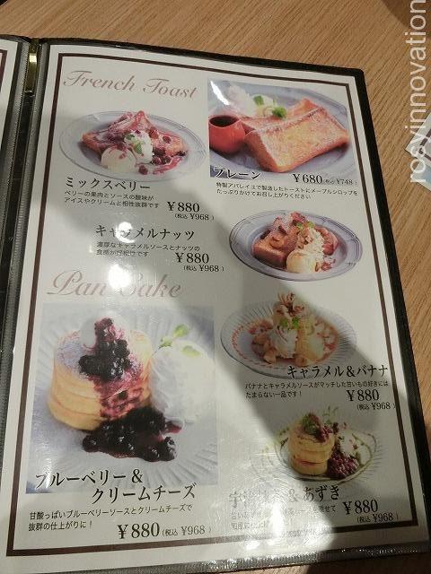 カフェ青山岡山本店 (17)モーニングメニュー