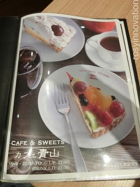 カフェ青山岡山本店 (11)