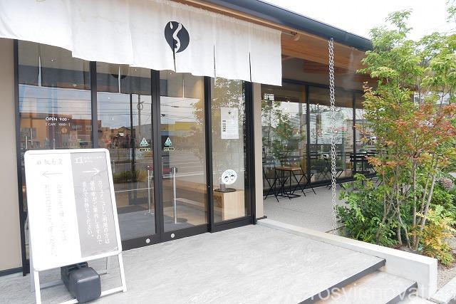 シキシマドウノカフェ平井店 (1)