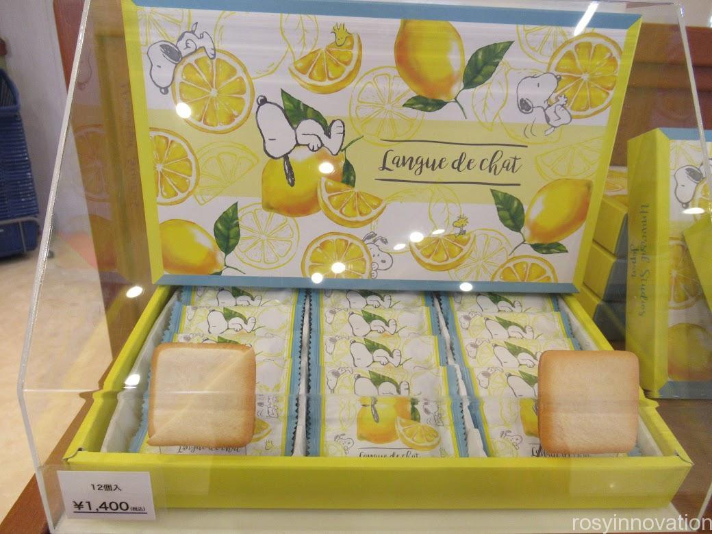 スヌーピーのお菓子のお土産 ラングドシャレモン