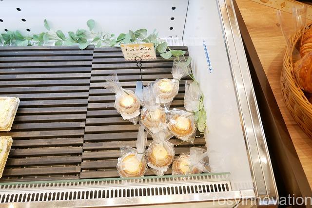 ねこねこ食パンハートブレッドアンティークアリオ倉敷 (1)お土産