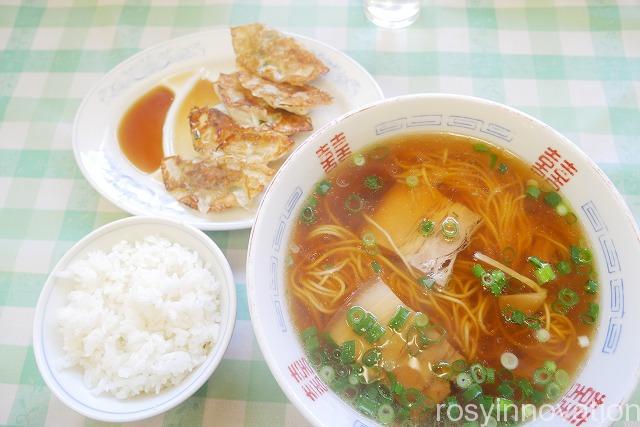 ラーメン一喜 (2)餃子定食