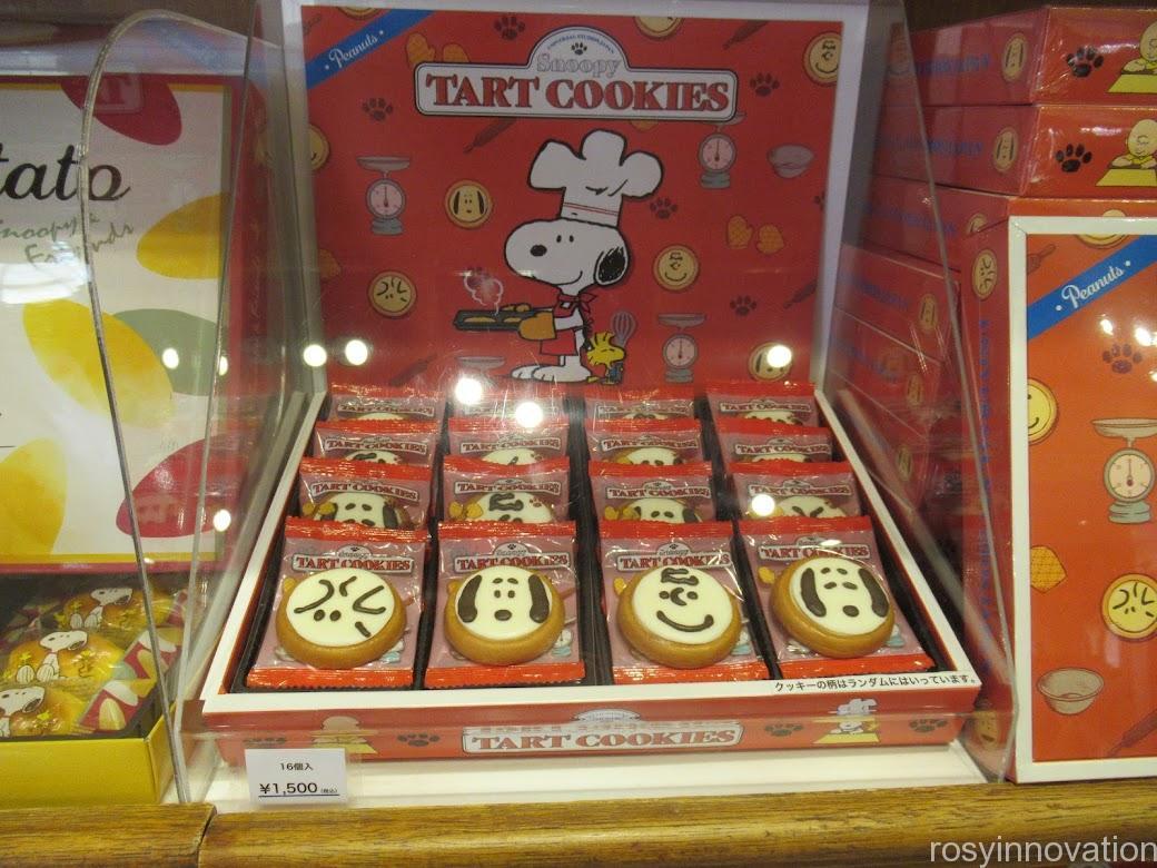 スヌーピーのお菓子のお土産 クッキー缶タルト