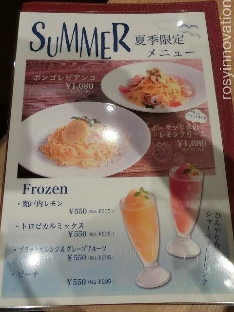 カフェ青山岡山本店 (22)夏メニュー