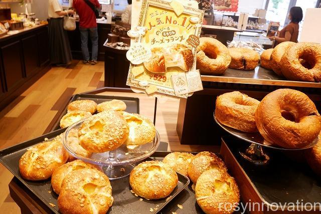 ねこねこ食パンハートブレッドアンティークアリオ倉敷 (1)パン