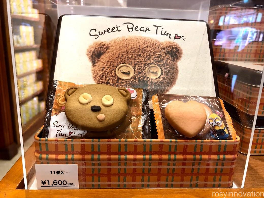 USJミニオンのお菓子のお土産2021年夏 (15)ティムクッキー