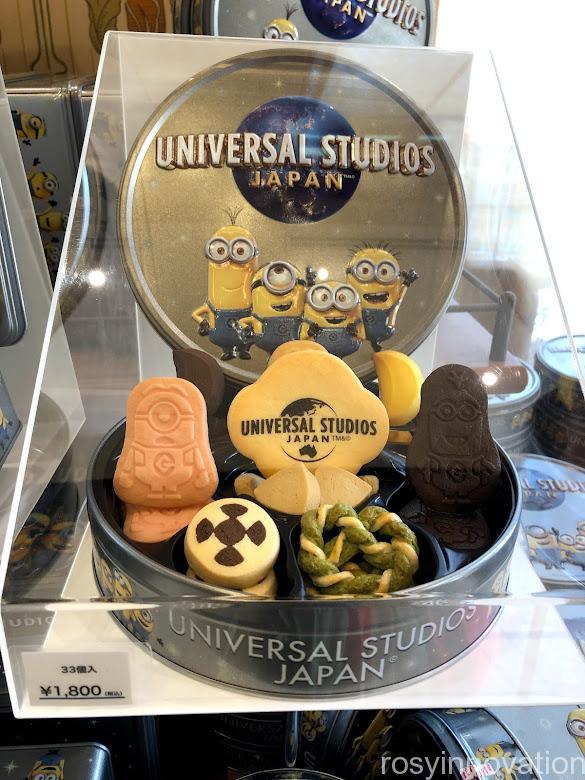 USJミニオンのお菓子のお土産2021年夏 (17)グローブ缶クッキー