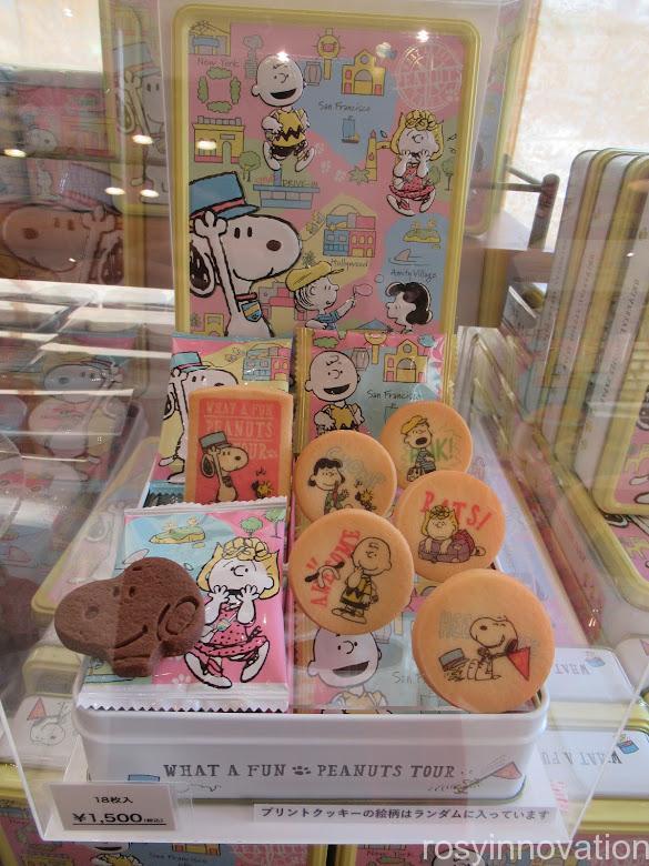 スヌーピーのお菓子のお土産 クッキー缶春