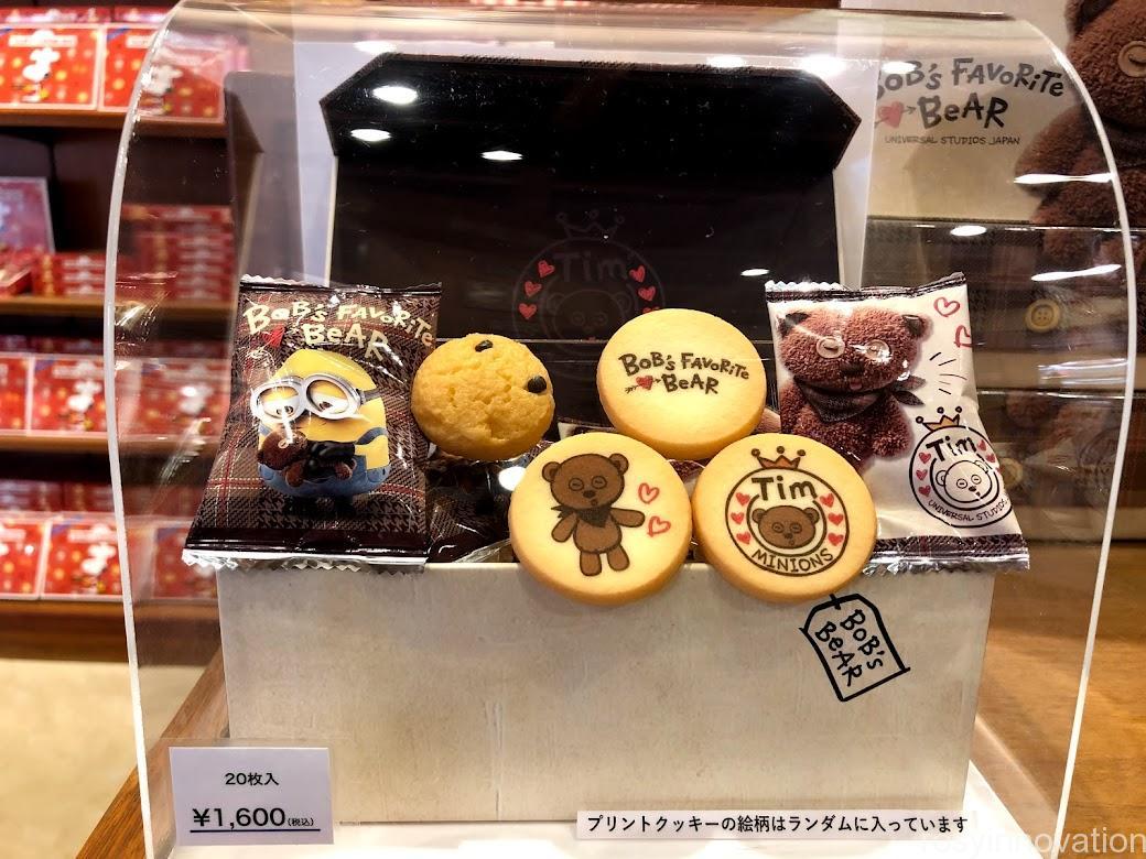 USJミニオンのお菓子のお土産2021年夏 (16)ティムアソート