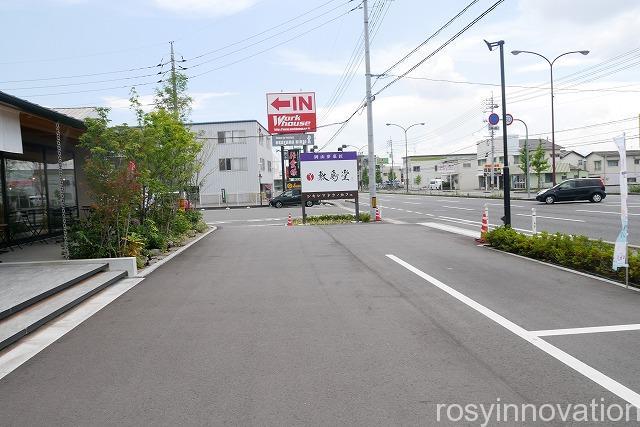 シキシマドウノカフェ平井店 (3)駐車場