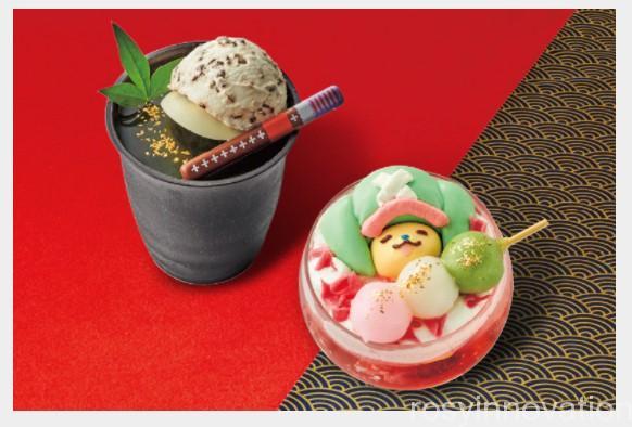 USJワンピースフード2021 (6)デザート