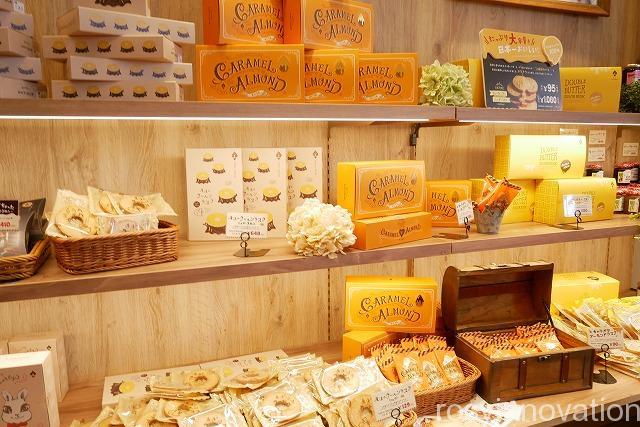 ねこねこ食パンハートブレッドアンティークアリオ倉敷 (1)焼き菓子