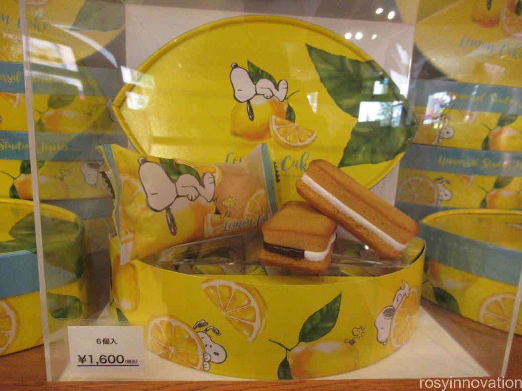 スヌーピーのお菓子のお土産 レモンケーキ