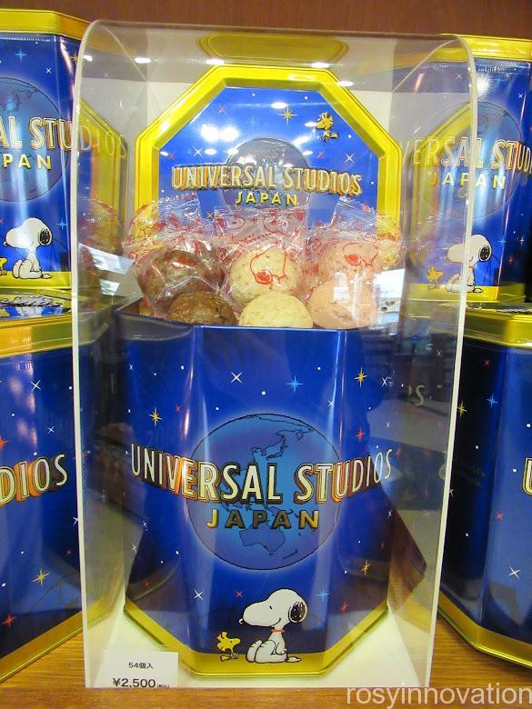 スヌーピーのお菓子のお土産 チョコクランチグローブ