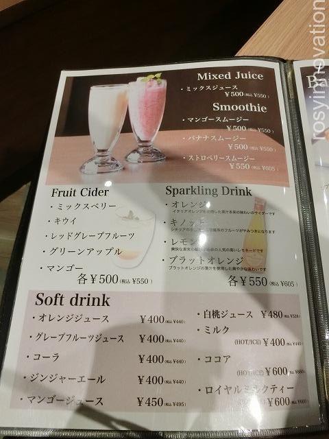 カフェ青山岡山本店 (14)ドリンクメニュー
