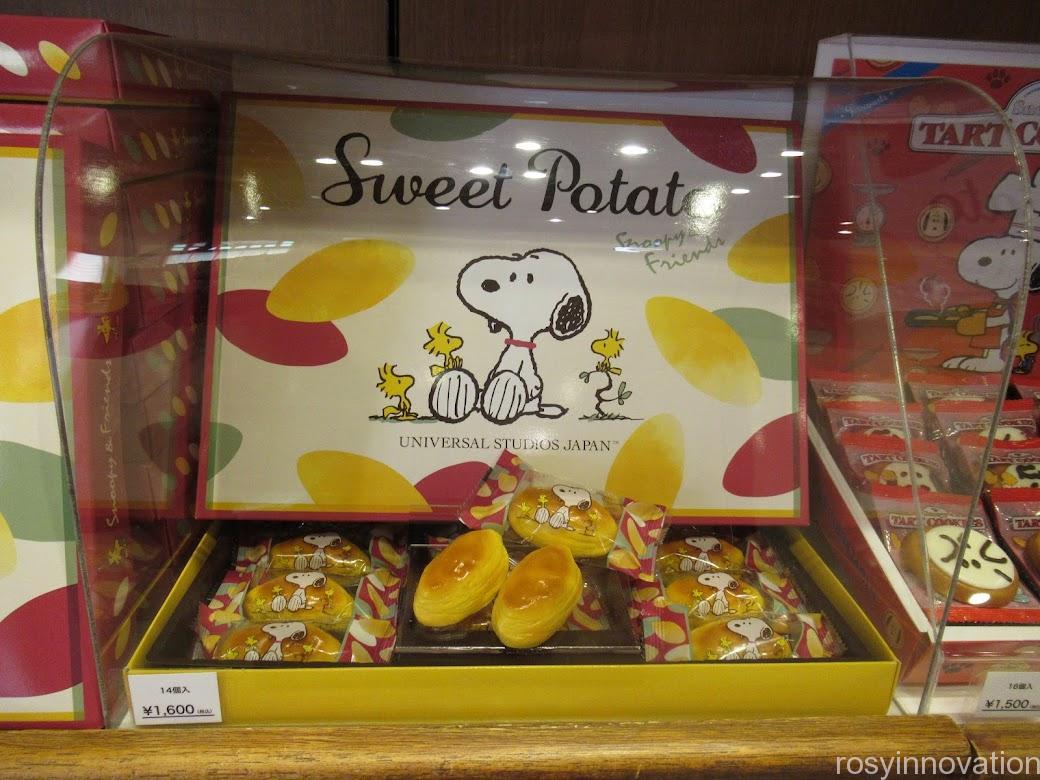 スヌーピーのお菓子のお土産 スイートポテト