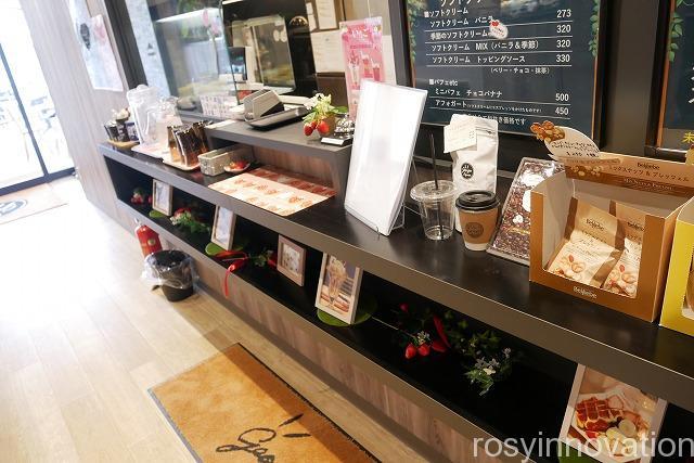 ジョルジュラパンうさぎや岡山店カフェ (10)コーヒー豆