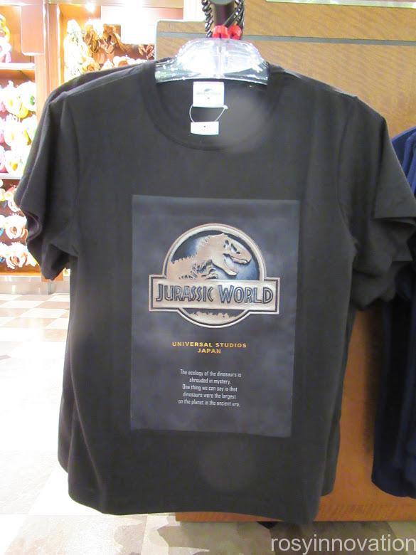 USJ Tシャツ ジュラシックパーク 映画ロゴ