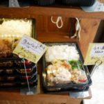 【岡山グルメ】バンブーデリー☆昼前売切も!人気の手作りお弁当とベーグルをテイクアウト♪