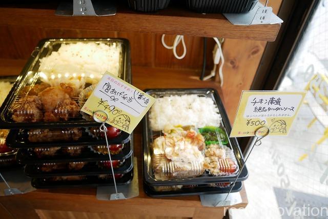 バンブーデリ倉敷お弁当 (2)メニュー