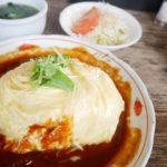 【岡山グルメ】アトミックカフェ☆岡大近くのふわとろオムライスが人気!モーニングもおすすめ