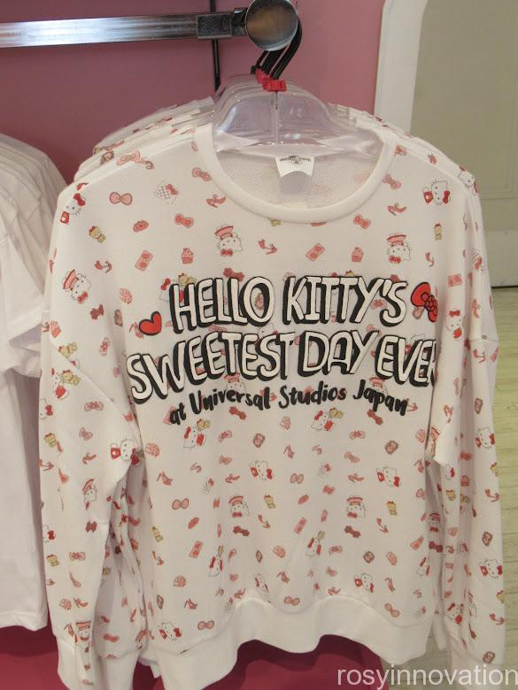 キティ&タイニーチャムのグッズ「SWEETEST DAY EVER」 ファッション トレーナー