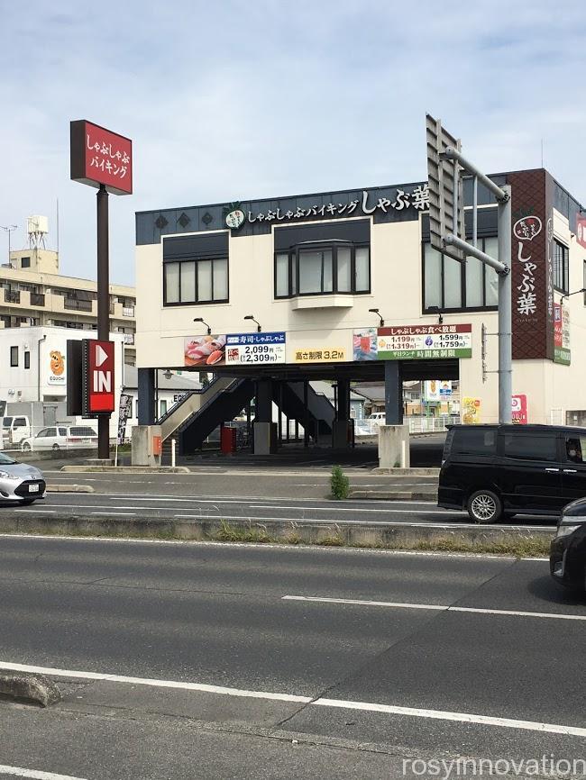 しゃぶ葉岡山津島店 (1)場所