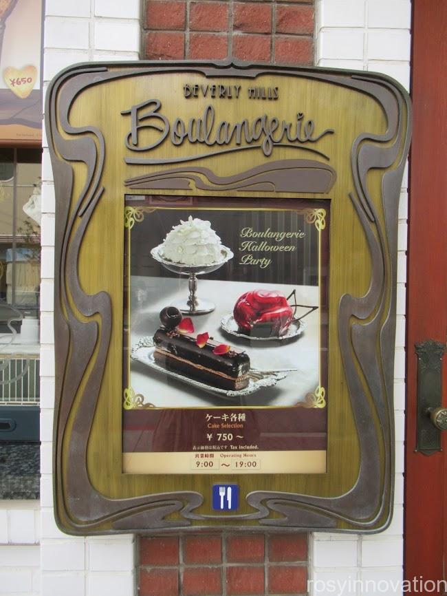 USJハロウィンフード2021 シャーロックホームズ ブランジェリーケーキ