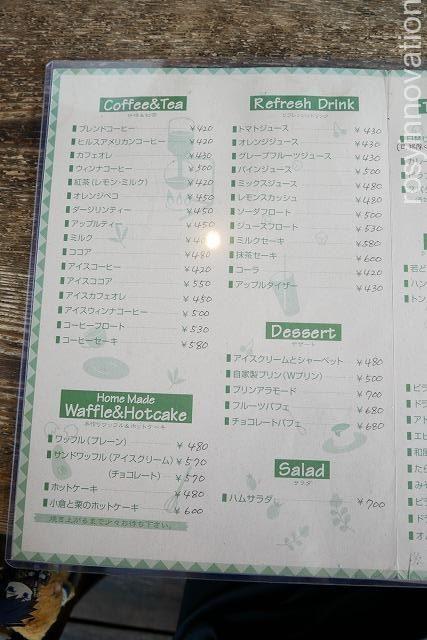 アトミックカフェ (6)メニュー