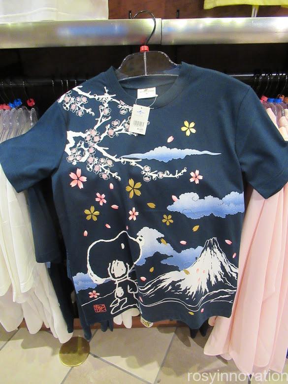 USJ Tシャツ スヌーピー 和柄