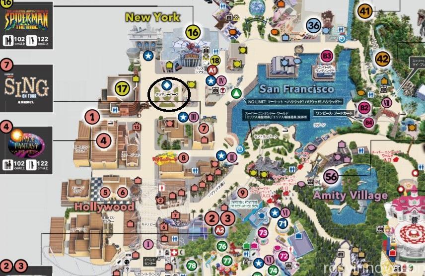 ゾンビデダンス2021 グラマシーパーク