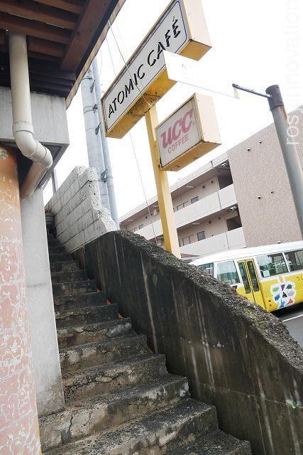 アトミックカフェ (5)階段