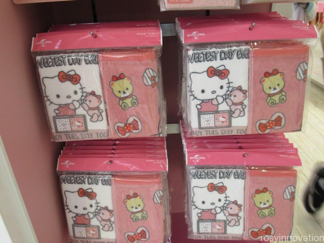 キティ&タイニーチャムのグッズ「SWEETEST DAY EVER」 雑貨 ミニタオルハンドタオル