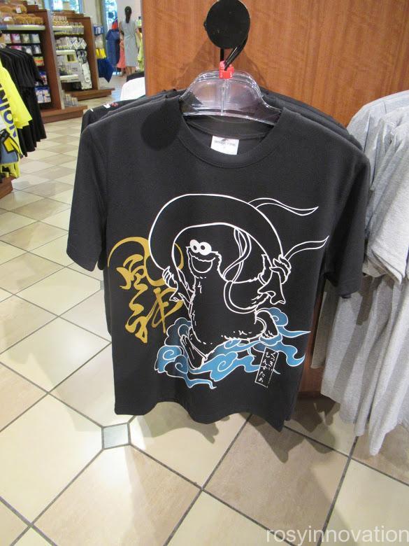 USJ Tシャツ セサミ クッキーモンスター